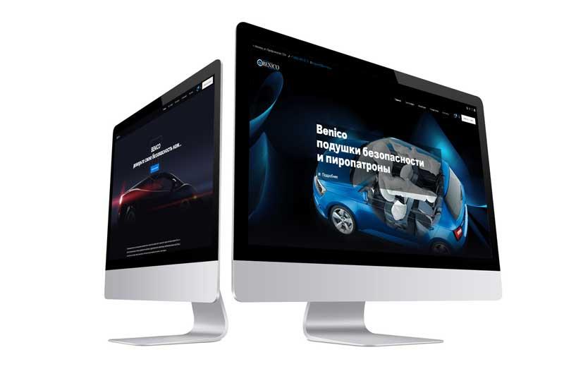 Доработка и настройка сайта